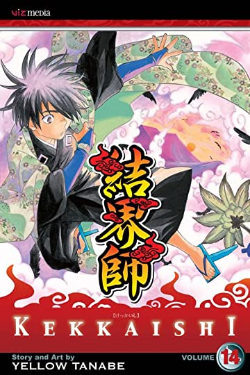 Kekkaishi Vol. 14
