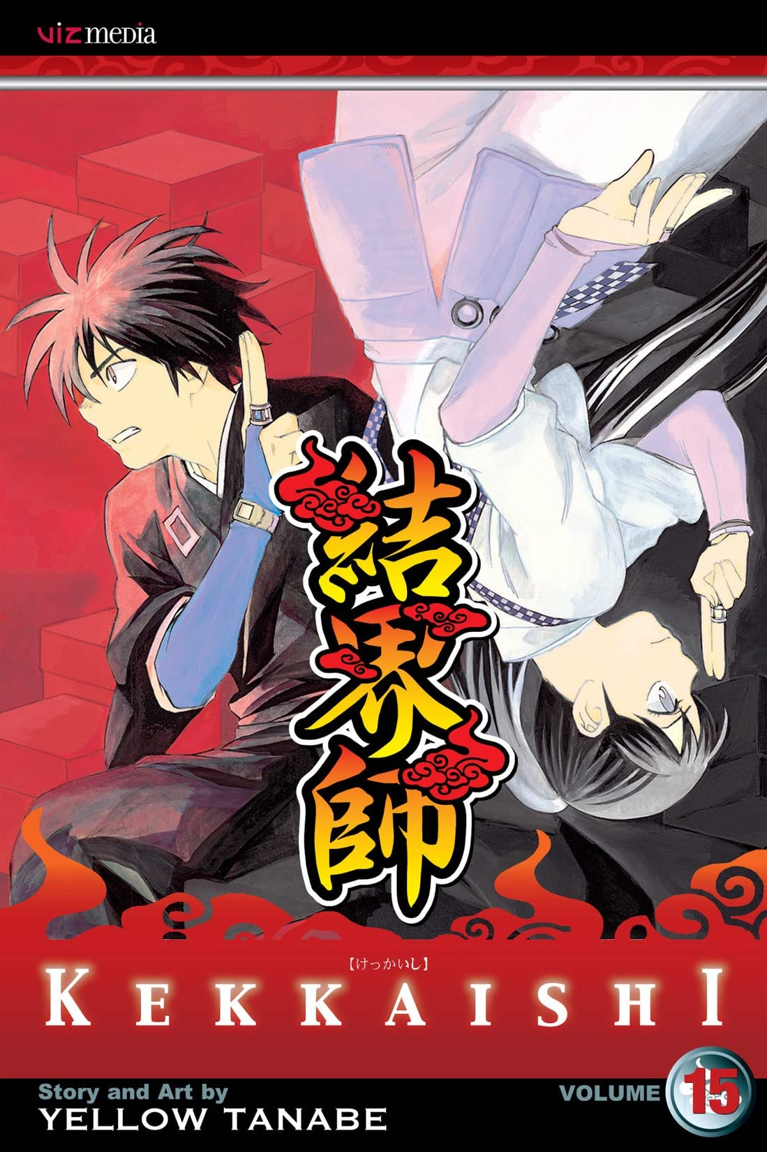 Kekkaishi Vol. 15