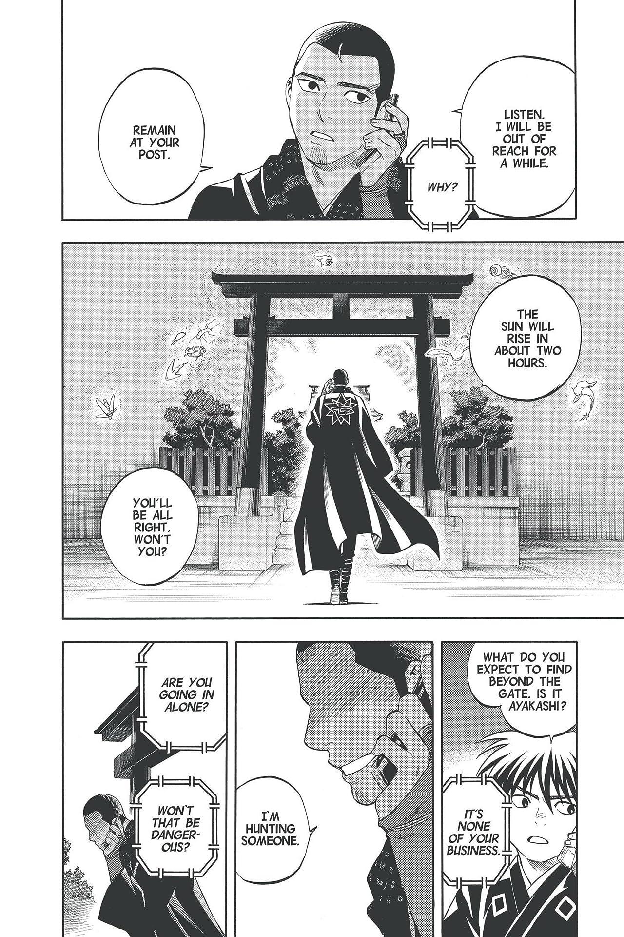 Kekkaishi Vol. 17