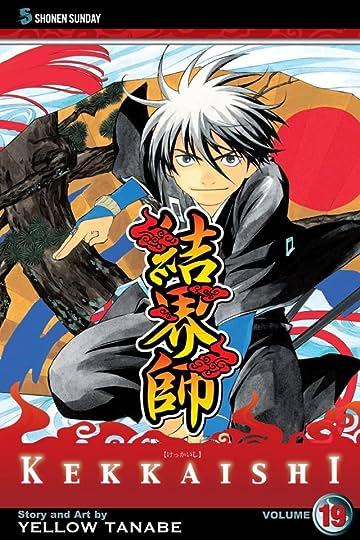Kekkaishi Vol. 19