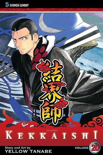 Kekkaishi Vol. 20
