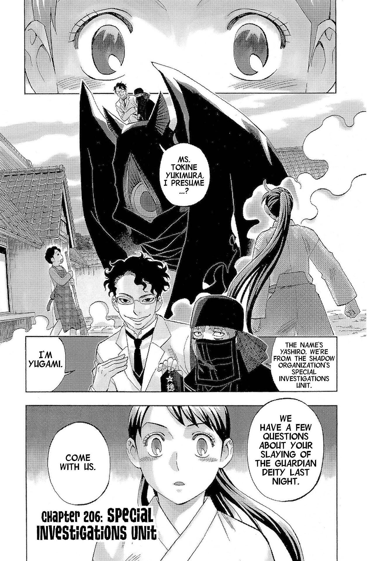 Kekkaishi Vol. 22