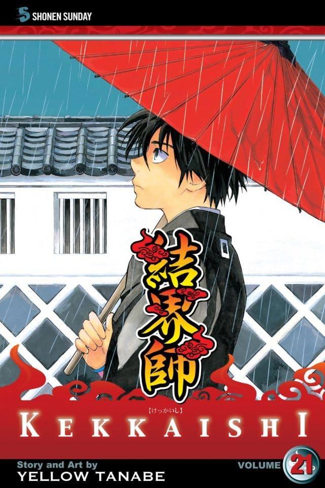 Kekkaishi Vol. 21