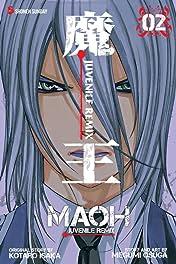 Maoh: Juvenile Remix Vol. 2