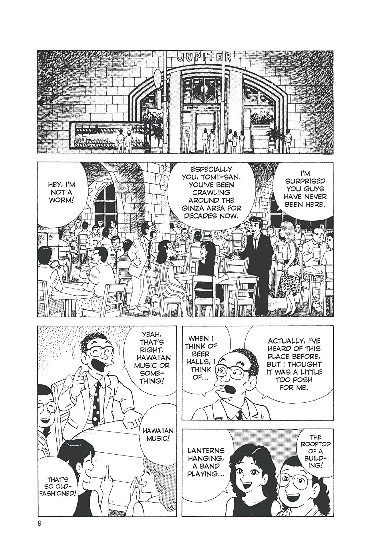 Oishinbo: Izakaya--Pub Food Vol. 7