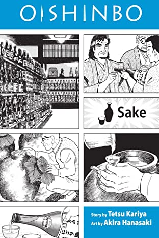 Oishinbo: Sake Vol. 2