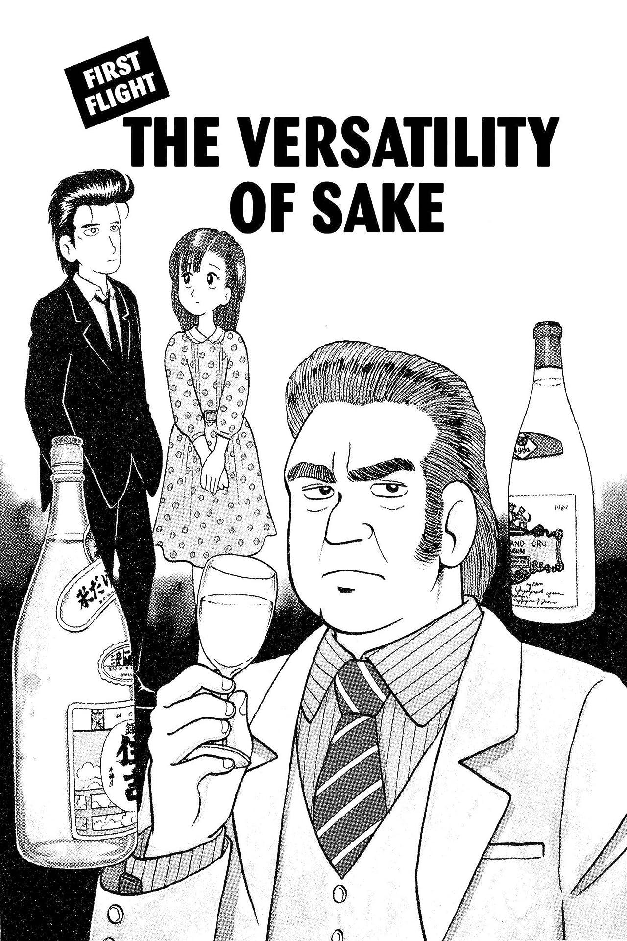 Oishinbo: Sake Vol. 2