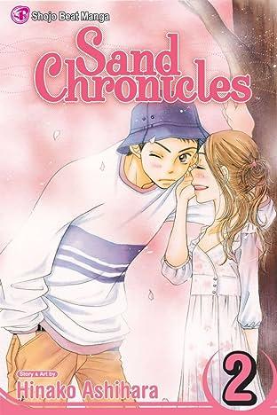 Sand Chronicles Vol. 2