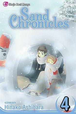 Sand Chronicles Vol. 4