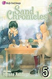 Sand Chronicles Vol. 5