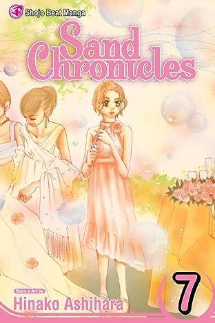 Sand Chronicles Vol. 7