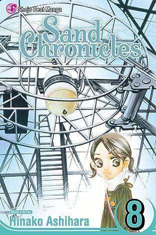 Sand Chronicles Vol. 8