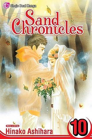 Sand Chronicles Vol. 10