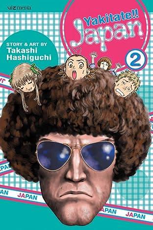 Yakitate!!  Japan Vol. 2