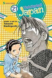 Yakitate!!  Japan Vol. 21