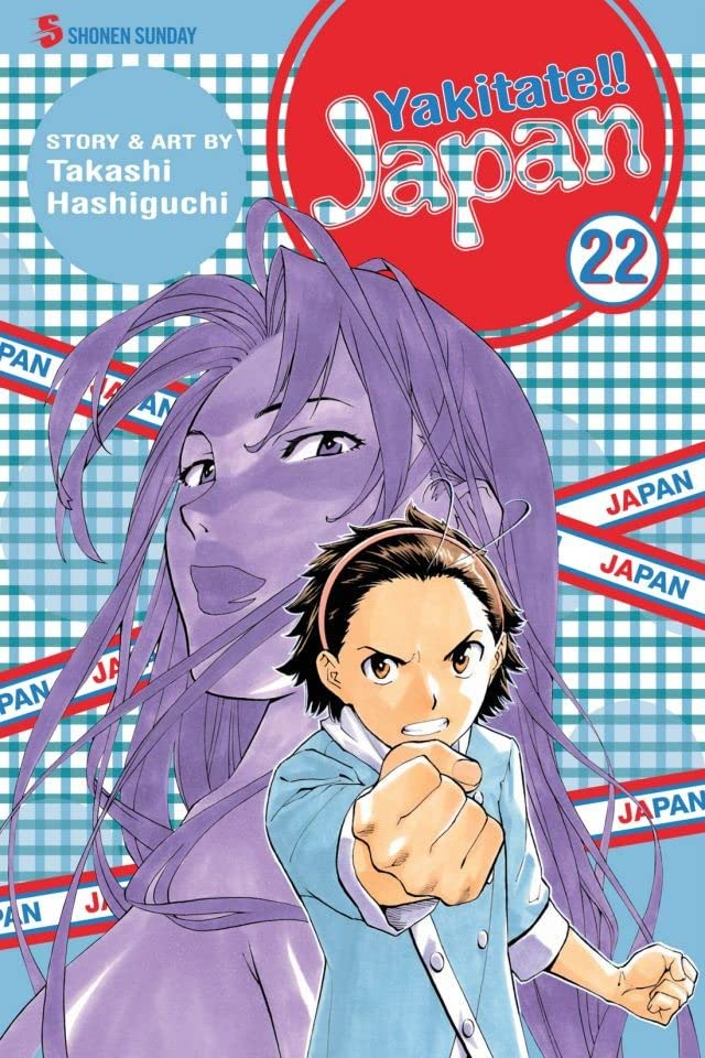 Yakitate!!  Japan Vol. 22