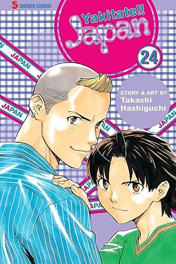 Yakitate!!  Japan Vol. 24