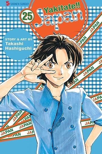 Yakitate!!  Japan Vol. 25