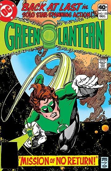 Green Lantern (1960-1986) #123