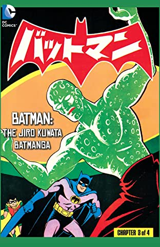 Batman: The Jiro Kuwata Batmanga #33