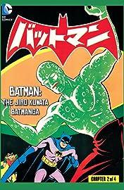Batman: The Jiro Kuwata Batmanga #34