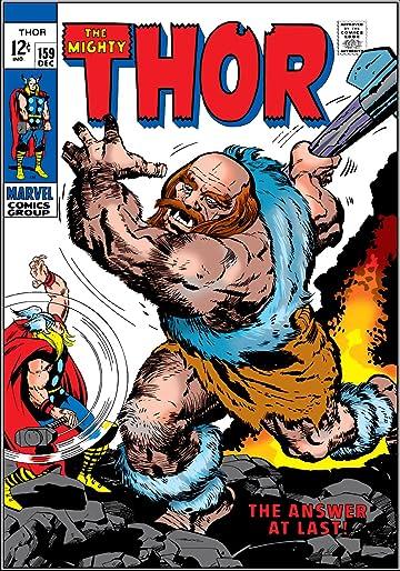 Thor (1966-1996) #159