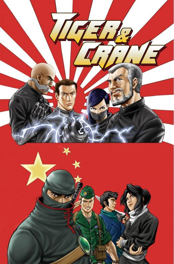 Tiger & Crane #3 (of 4)