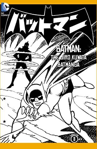 Batman: The Jiro Kuwata Batmanga #42