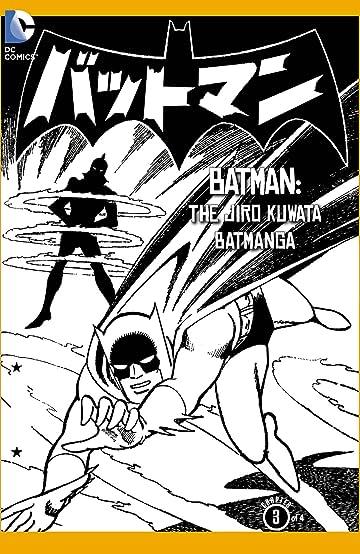 Batman: The Jiro Kuwata Batmanga #42
