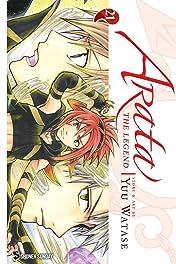 Arata: The Legend Vol. 21