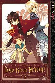 Kyo Kara MAOH! Vol. 7