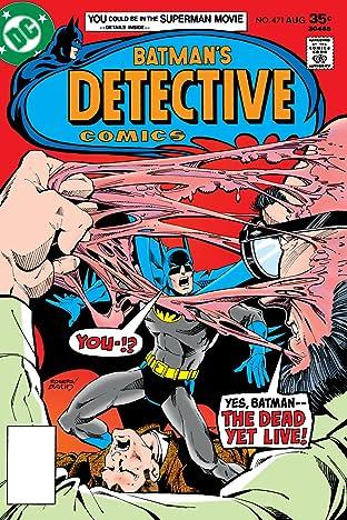 Detective Comics (1937-2011) #471