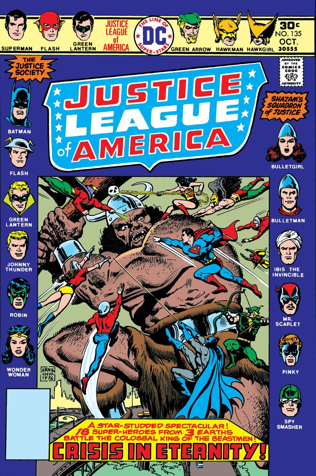 Justice League of America (1960-1987) #135