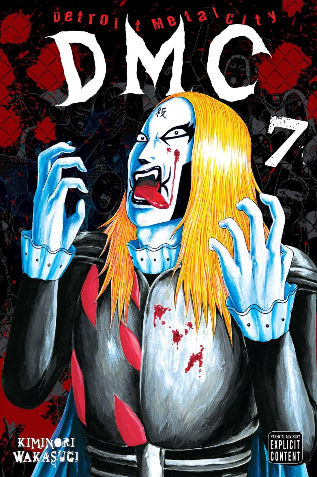 Detroit Metal City Vol. 7