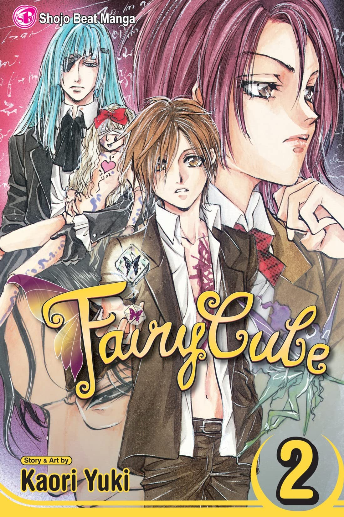 Fairy Cube Vol. 2