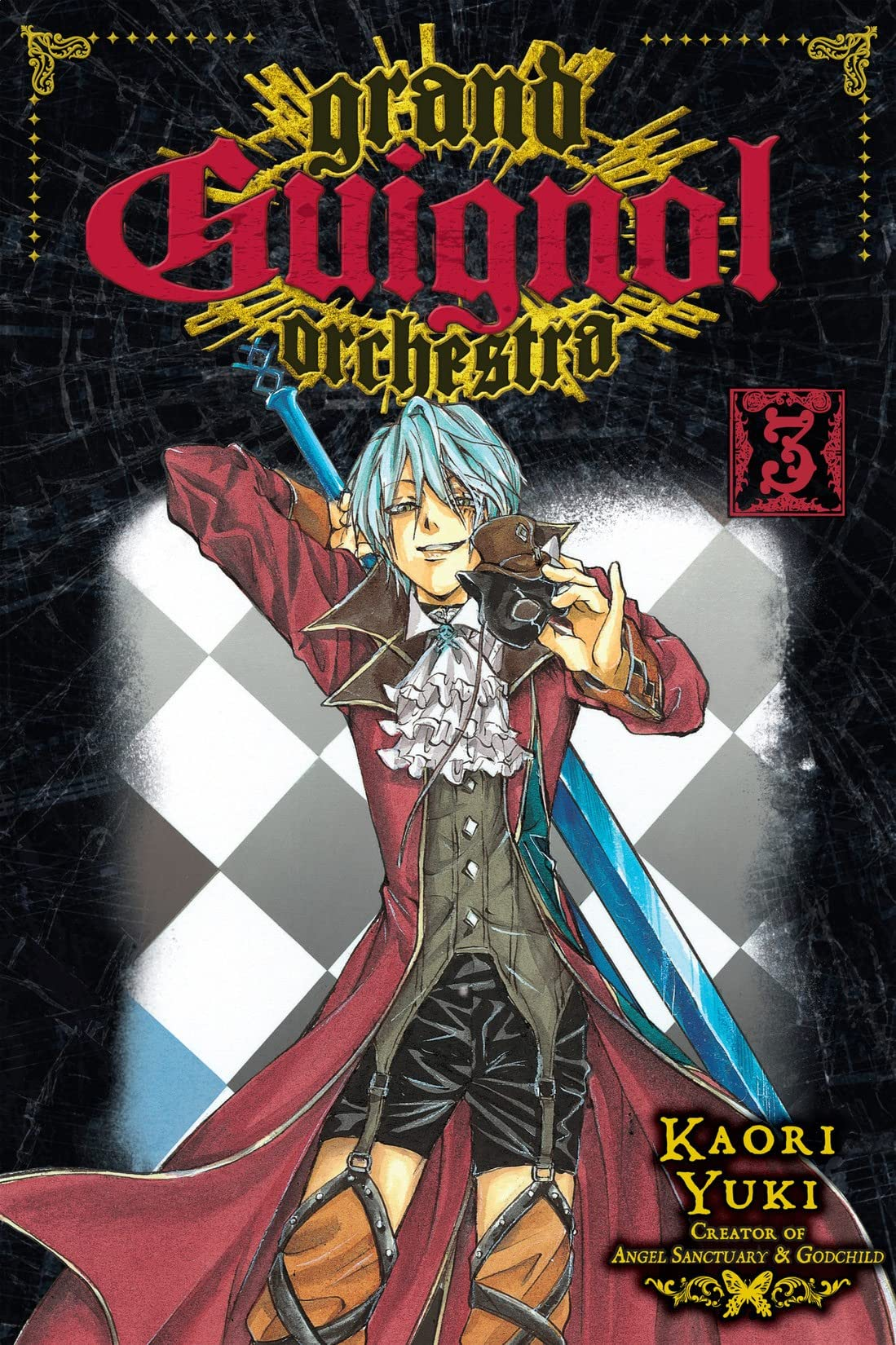 Grand Guignol Orchestra Vol. 3