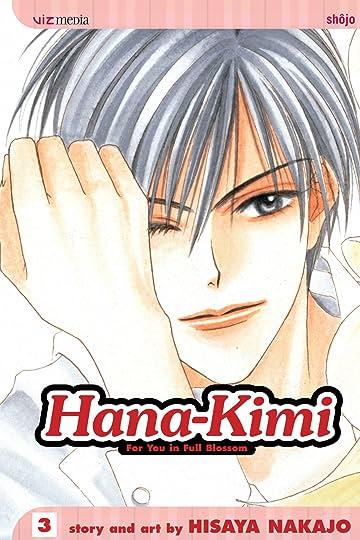 Hana-Kimi Vol. 3