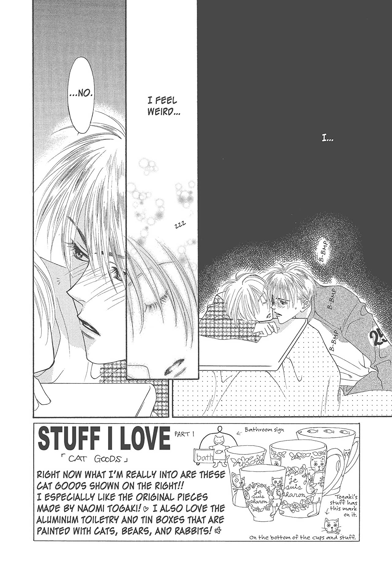 Hana-Kimi Vol. 6