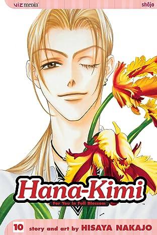 Hana-Kimi Vol. 10