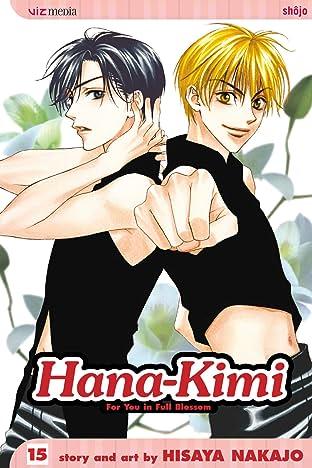 Hana-Kimi Vol. 15