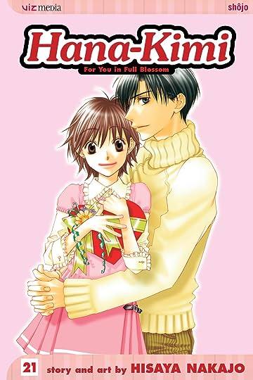 Hana-Kimi Vol. 21