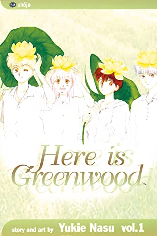 Here Is Greenwood Vol. 1