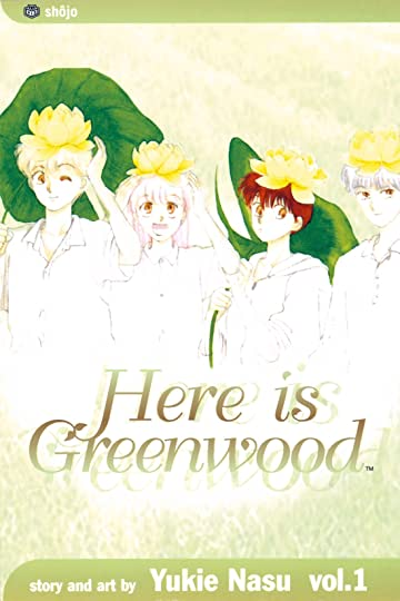 Here Is Greenwood Vol. 1
