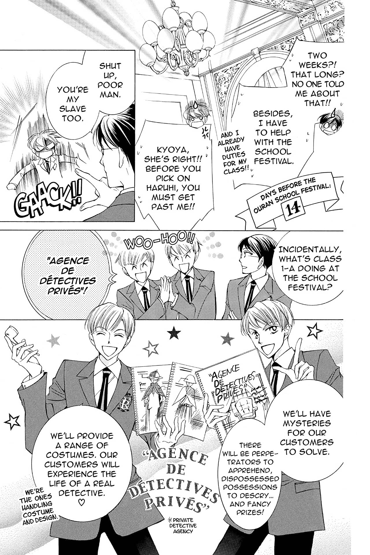Ouran High School Host Club Vol. 6