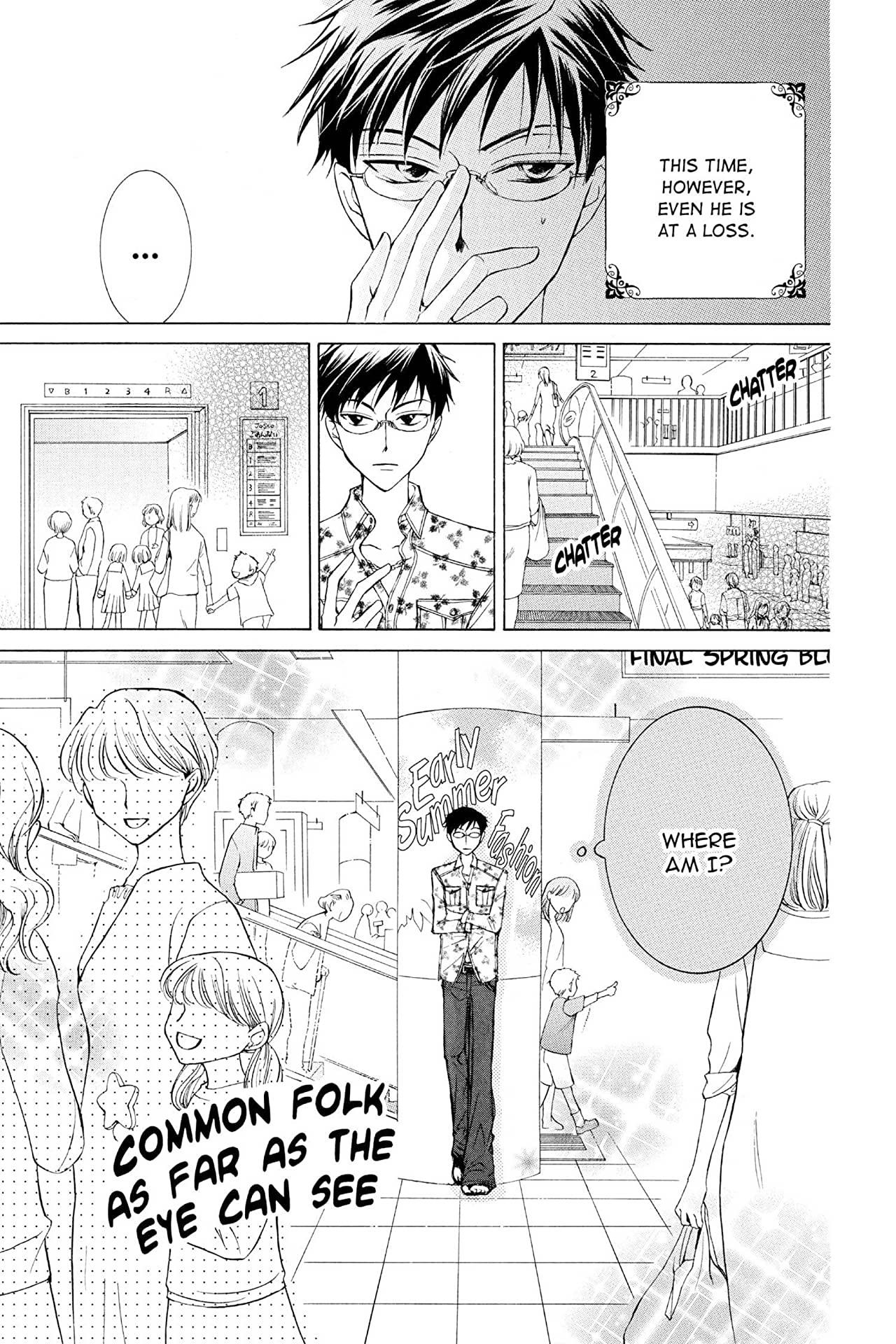 Ouran High School Host Club Vol. 7
