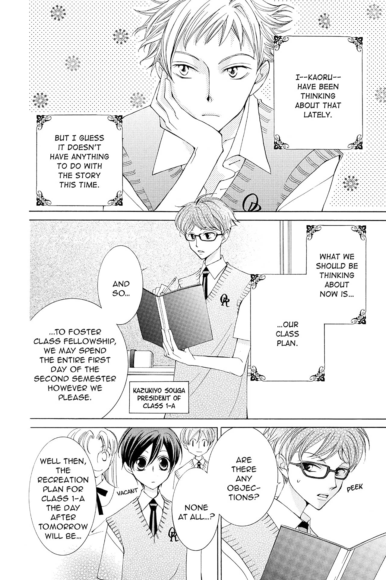 Ouran High School Host Club Vol. 8