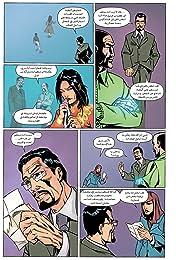 THE 99 #5: Arabic