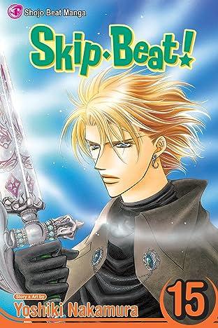 Skip・Beat! Vol. 15