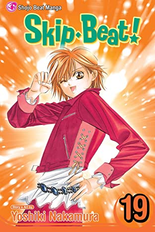 Skip・Beat! Vol. 19