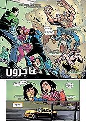 THE 99 #12: Arabic